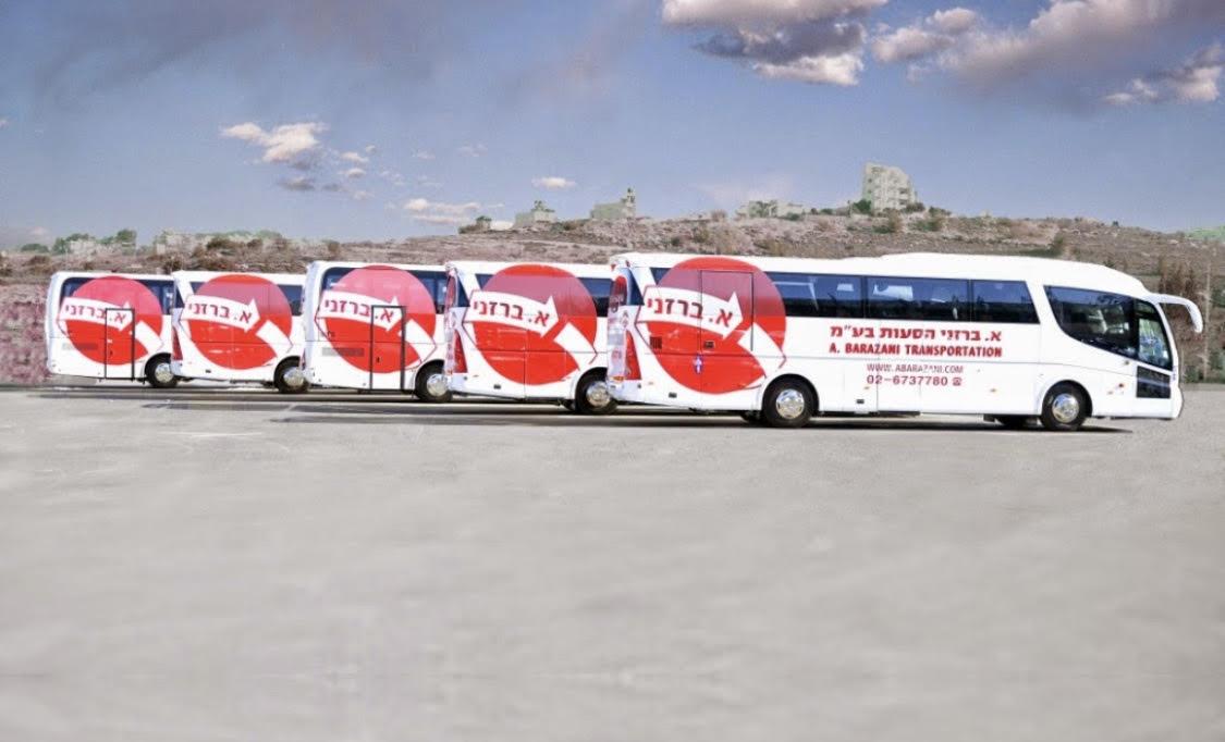 אוטובוס 50 נוסעים